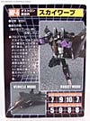 Transformers Masterpiece Skywarp (MP-06) - Image #27 of 207