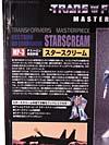 Transformers Masterpiece Starscream (MP-03) - Image #11 of 280
