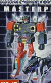 Transformers Masterpiece Rumble - Image #24 of 163
