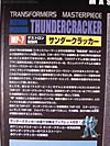 Transformers Masterpiece Thundercracker (MP-07) - Image #8 of 214