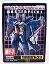 Transformers Masterpiece Thundercracker (MP-07) - Image #39 of 214
