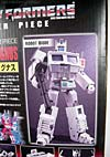 Transformers Masterpiece Ultra Magnus (MP-02) - Image #8 of 216