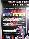 Transformers Masterpiece Ultra Magnus (MP-02) - Image #9 of 216