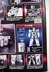 Transformers Masterpiece Ultra Magnus (MP-02) - Image #11 of 216