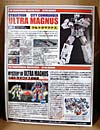 Transformers Masterpiece Ultra Magnus (MP-02) - Image #32 of 216