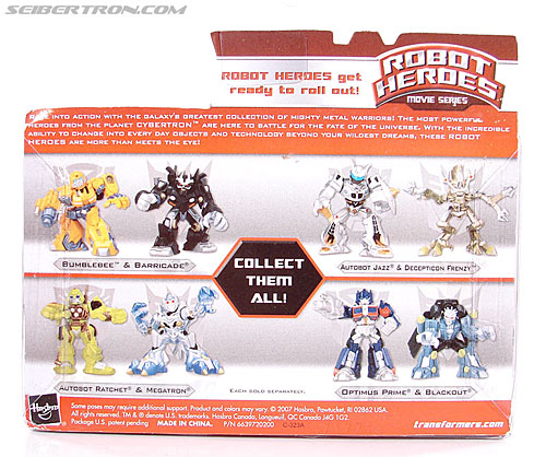 Transformers Robot Heroes Megatron (Movie) (Image #6 of 41)