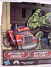 Robot Heroes Sam Witwicky (ROTF) - Image #20 of 60