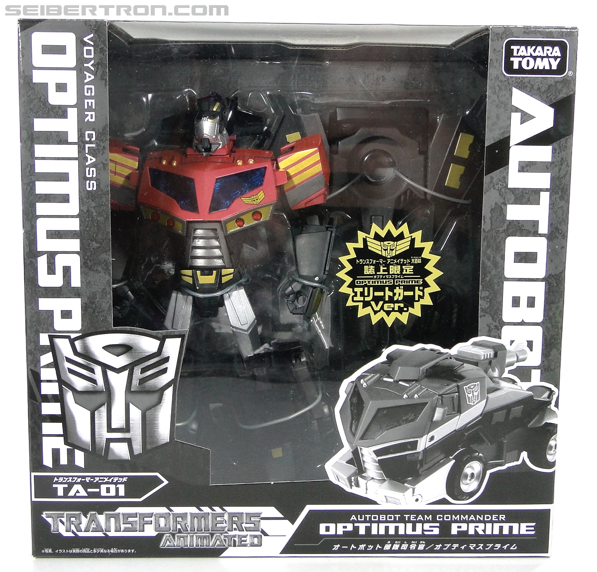 Transformers Animated Elite Guard Optimus Prime (Image #1 of 146)