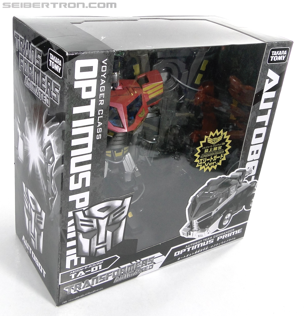 Transformers Animated Elite Guard Optimus Prime (Image #5 of 146)