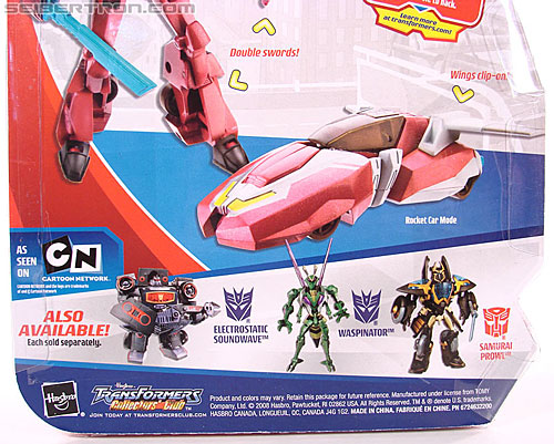 Transformers Animated Arcee (Image #18 of 180)