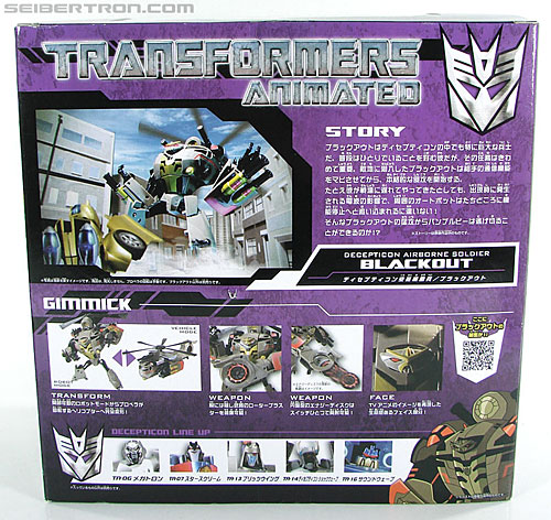 Transformers Animated Blackout (Image #7 of 164)
