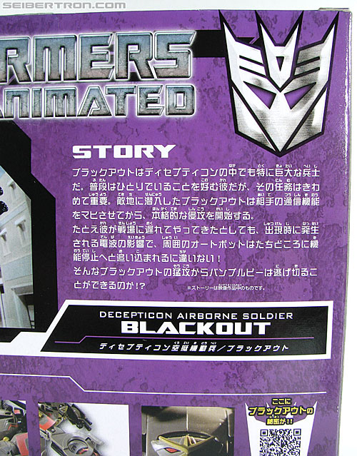 Transformers Animated Blackout (Image #8 of 164)