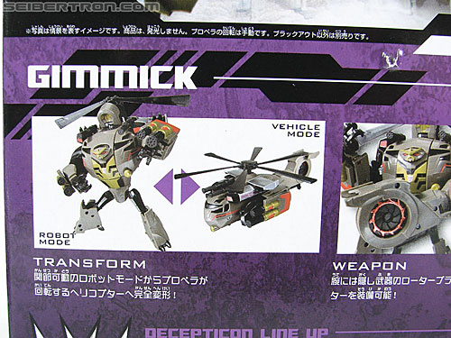 Transformers Animated Blackout (Image #11 of 164)