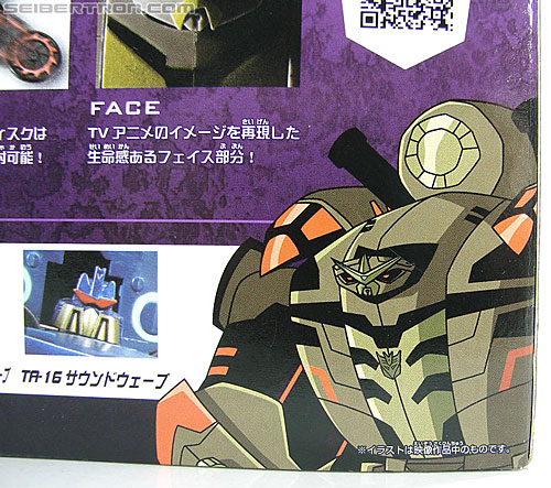 Transformers Animated Blackout (Image #14 of 164)