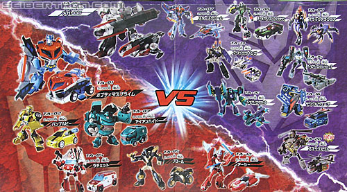 Transformers Animated Blackout (Image #27 of 164)