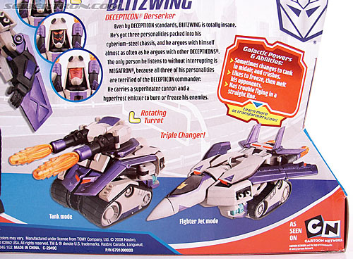 Transformers Animated Blitzwing (Image #13 of 150)