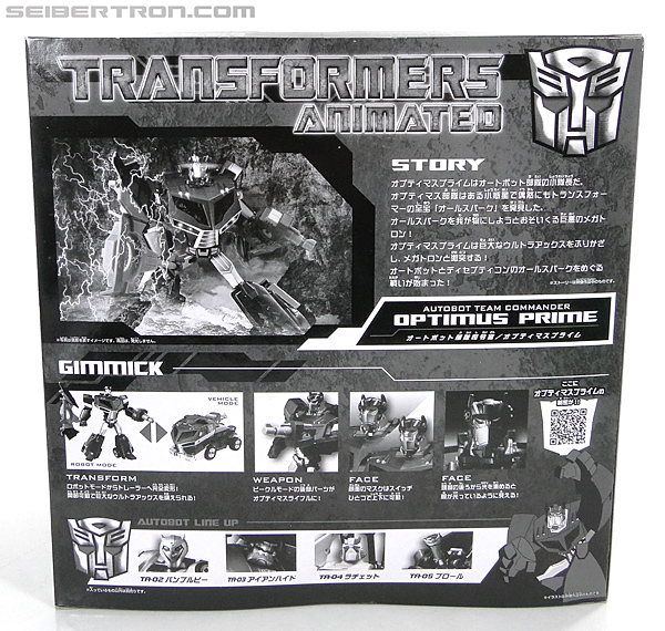 Transformers Animated Elite Guard Optimus Prime (Image #8 of 146)