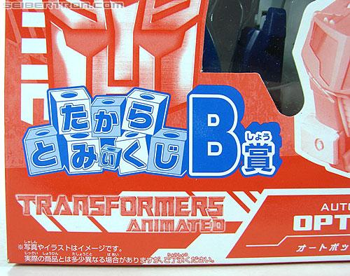 Transformers Animated Optimus Prime (Image #4 of 120)