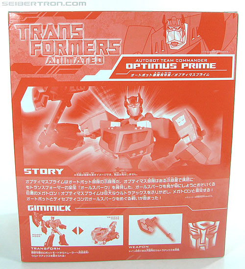 Transformers Animated Optimus Prime (Image #7 of 120)