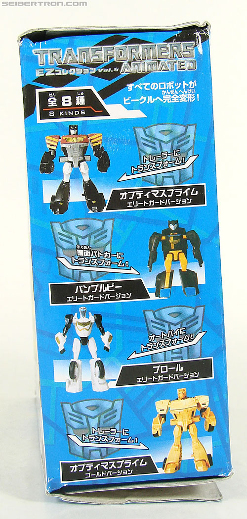 Transformers Animated Elite Guard Prowl (Image #11 of 91)