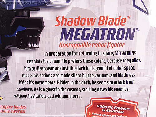 Transformers Animated Shadow Blade Megatron (Image #13 of 84)