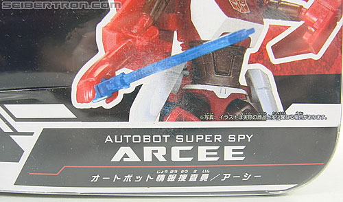 Transformers Animated Arcee (Image #3 of 111)