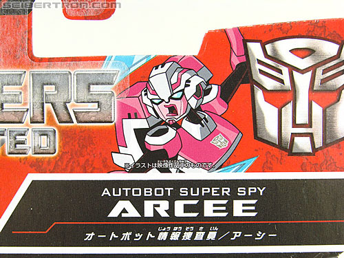 Transformers Animated Arcee (Image #11 of 111)