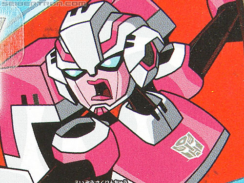 Transformers Animated Arcee (Image #12 of 111)
