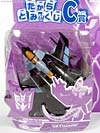 Transformers Animated Skywarp - Image #2 of 90