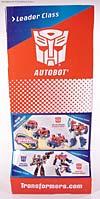 Transformers Animated Bulkhead - Image #11 of 169