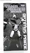 Transformers Animated Elite Guard Optimus Prime - Image #11 of 146
