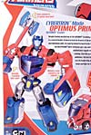 Transformers Animated Optimus Prime (Cybertron Mode) - Image #10 of 125