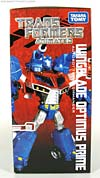 Transformers Animated Wingblade Optimus Prime - Image #15 of 288