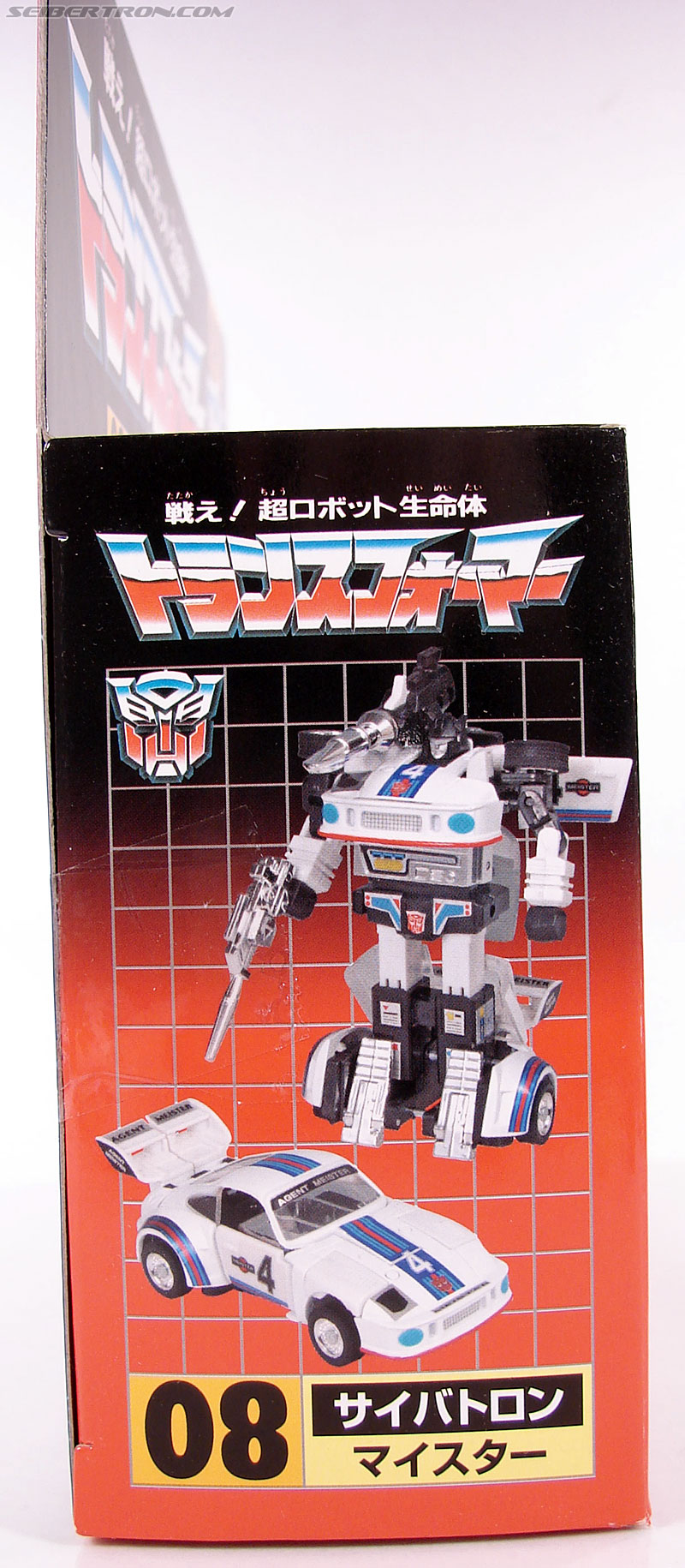 Transformers Encore Jazz (Meister) (Image #9 of 91)