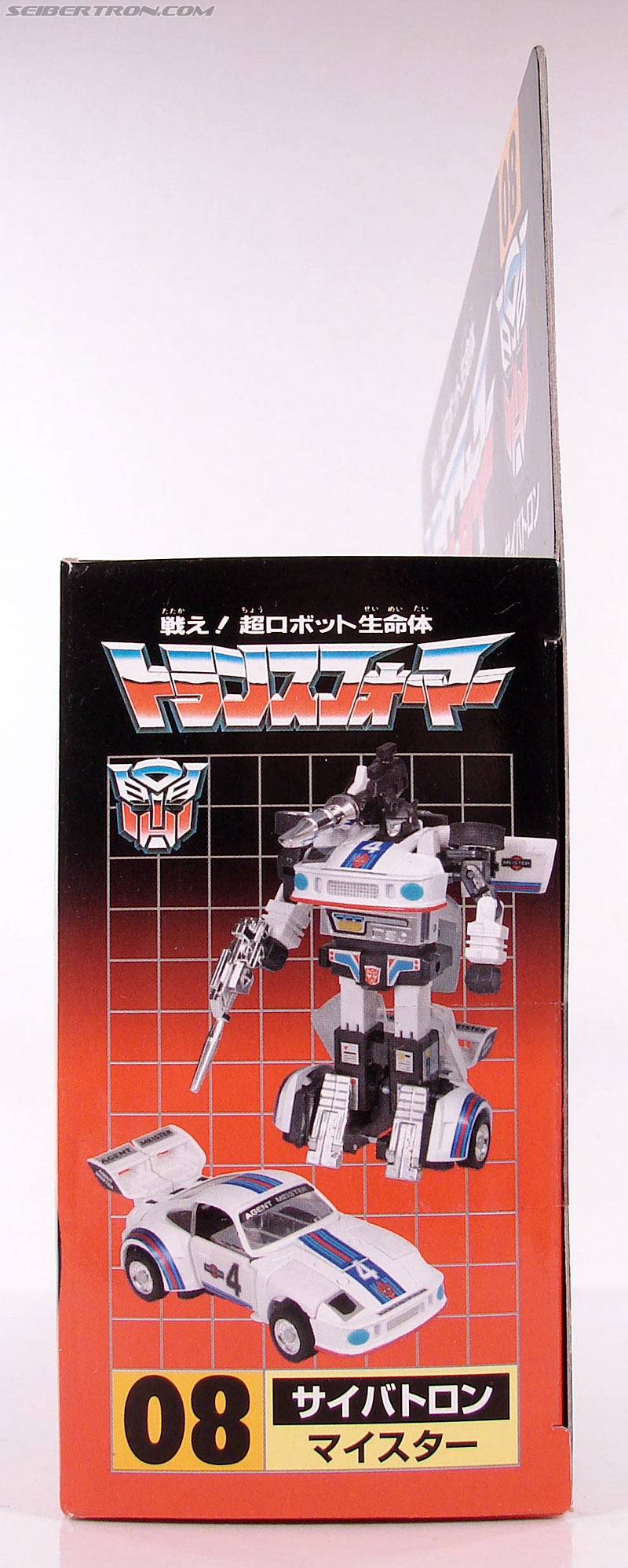 Transformers Encore Jazz (Meister) (Image #12 of 91)