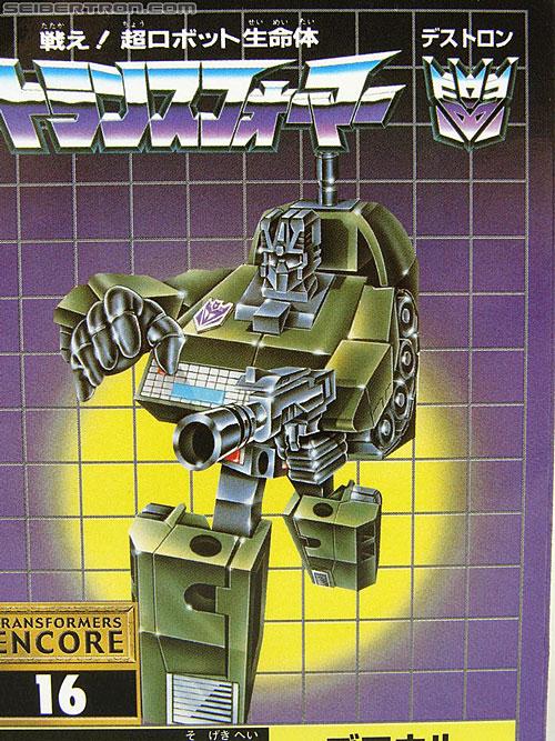 Transformers Encore Brawl (Image #2 of 94)