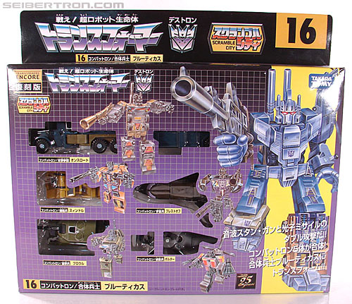Transformers Encore Bruticus (Image #1 of 122)