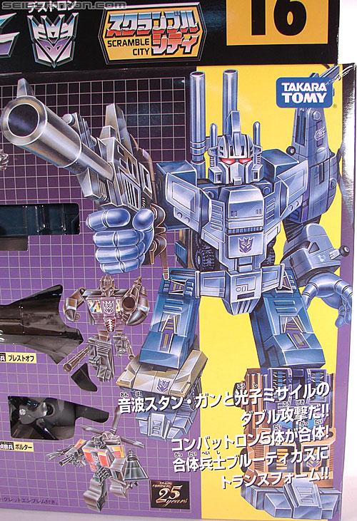 Transformers Encore Bruticus (Image #2 of 122)