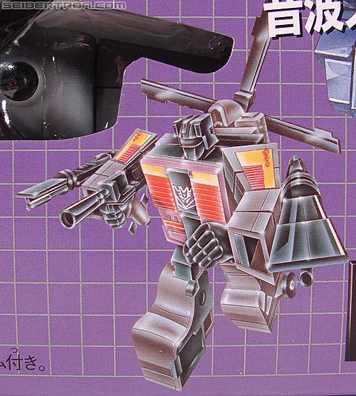Transformers Encore Bruticus (Image #7 of 122)