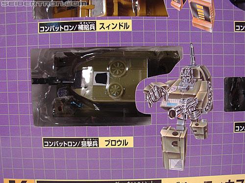 Transformers Encore Bruticus (Image #12 of 122)