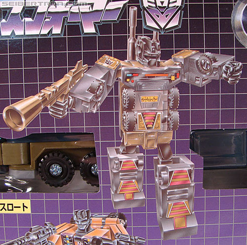 Transformers Encore Bruticus (Image #18 of 122)