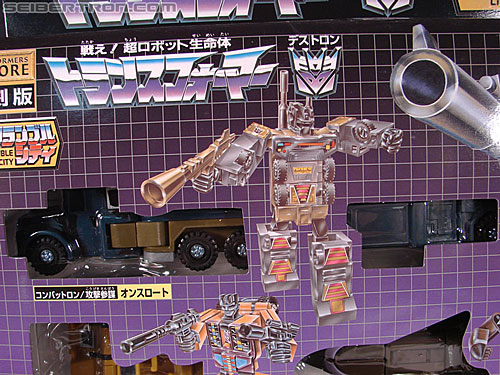 Transformers Encore Bruticus (Image #19 of 122)