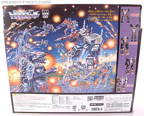 Transformers Encore Bruticus (Image #24 of 122)
