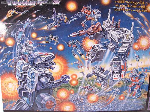 Transformers Encore Bruticus (Image #25 of 122)