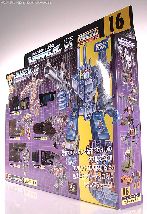 Transformers Encore Bruticus (Image #32 of 122)