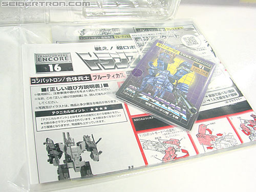 Transformers Encore Bruticus (Image #38 of 122)