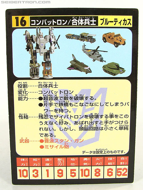 Transformers Encore Bruticus (Image #43 of 122)