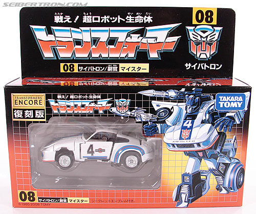 Transformers Encore Jazz (Meister) (Image #1 of 91)