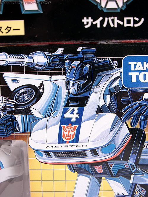 Transformers Encore Jazz (Meister) (Image #3 of 91)