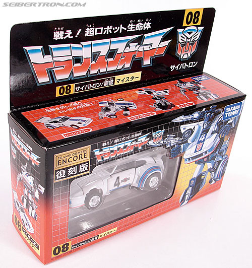 Transformers Encore Jazz (Meister) (Image #6 of 91)